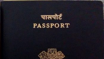 MEA switches choices to issue orange travel permit, to keep printing last page with address