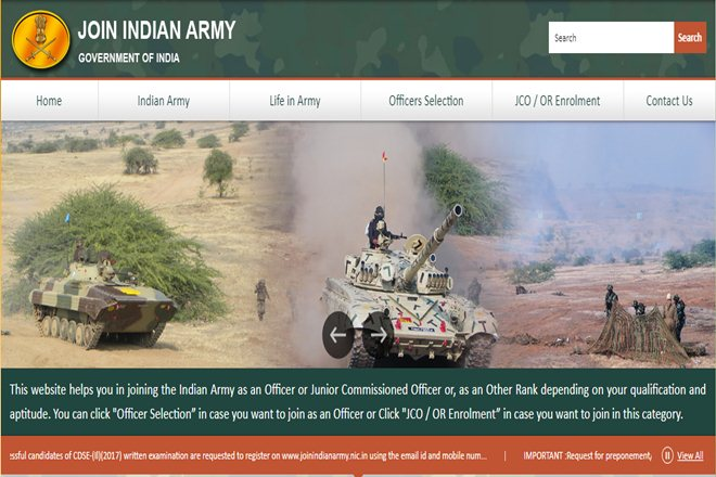 Indian Army SSC enrollment 2018