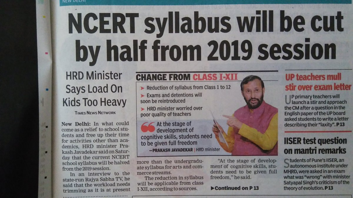 NCERT syllabus to be decreased in the coming a few years, Prakash Javadekar declares
