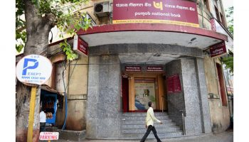 PNB Scam: Ex-Bank Official Gokulnath Shetty, Key Accused In The Case, Arrested By CBI