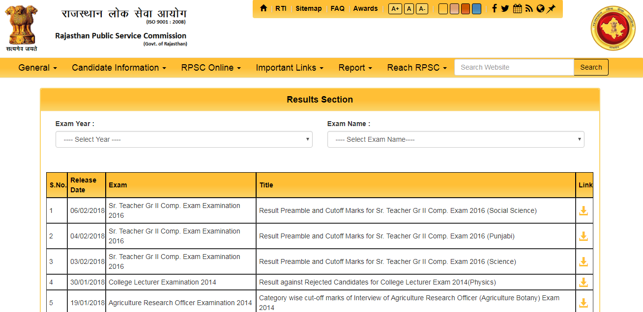 RPSC second Grade Teacher Exam marks announced at rpsc.rajasthan.gov.in: How to check