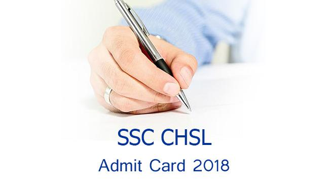 SSC CHSL Admit Card 2018 discharged at ssc.nic.in: Know how to check