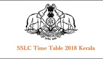Kerala SSLC Exam 2018: Date sheet modified, look at the dates here