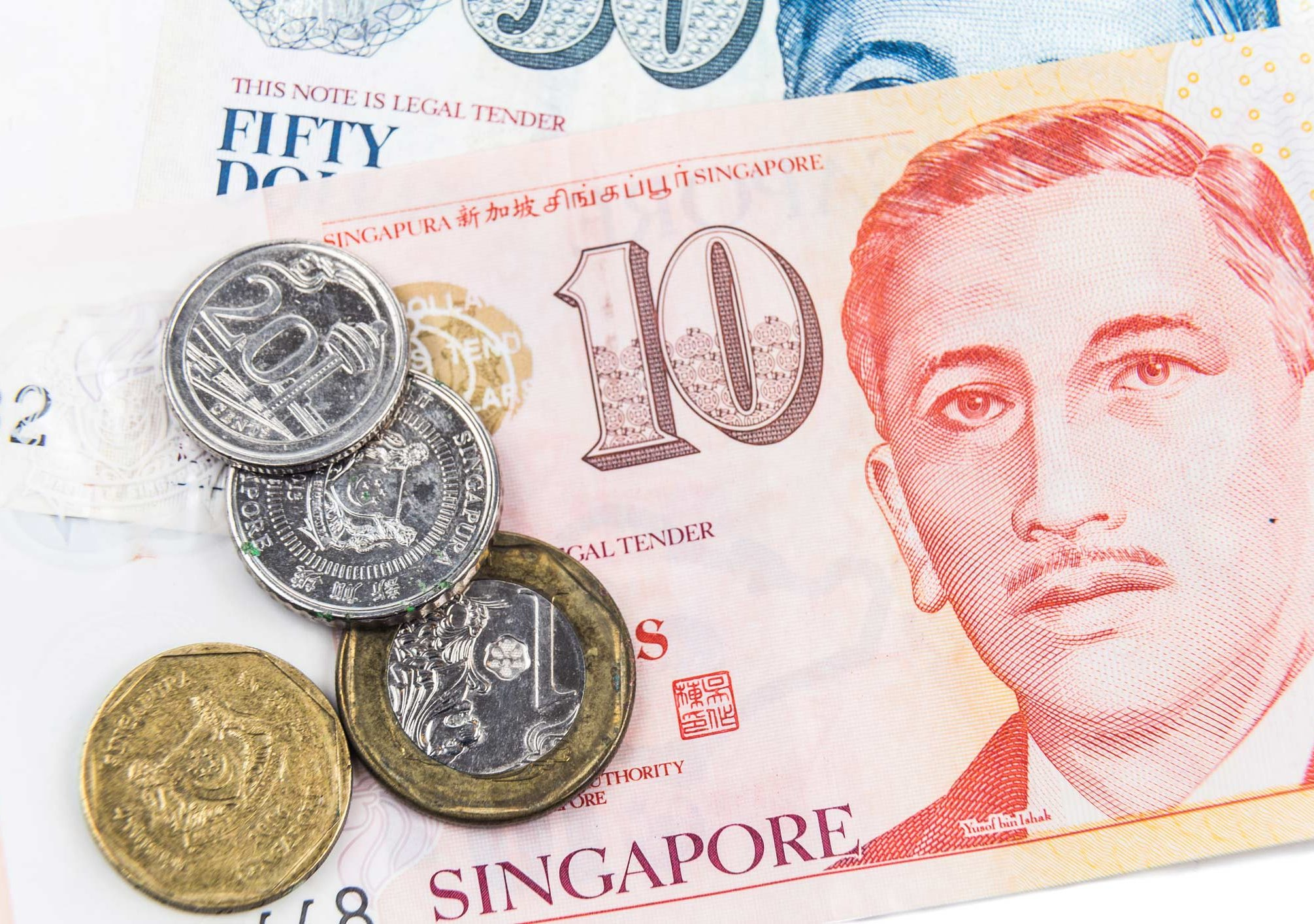 Singapore subjects to get S$ 300 reward after surplus spending plan