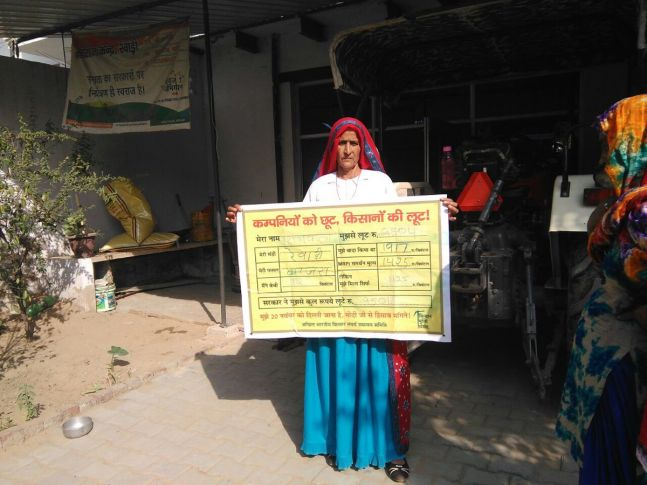 A woman farmer protesting the current MSP policy of the government.