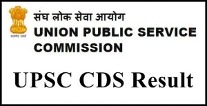 UPSC Recruitment 2018 outcome discharged for CDS (I) composed exam: To check score visit upsc.gov.in