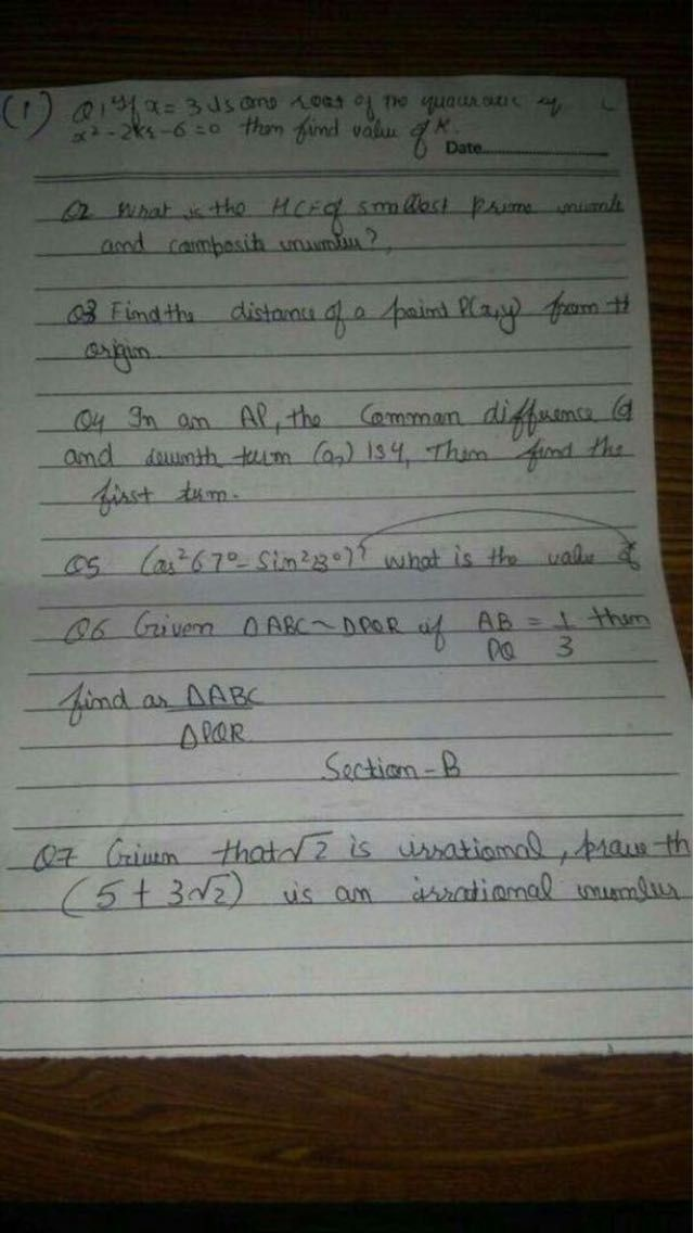 CBSE Maths paper leaked on social media.