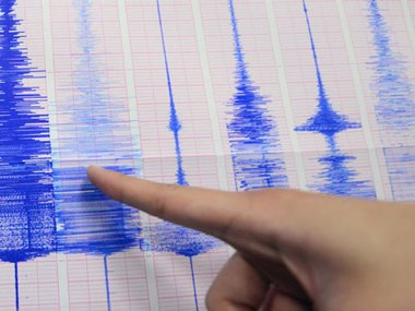 5.6-greatness seismic tremor harms five on Japan's Honshu island