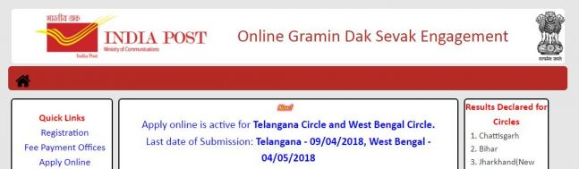 Notification of application for Gramin Dak Sevaks for West Bengal circle.