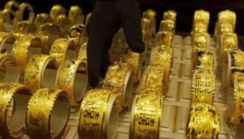 Gold falls by Rs 50 on quieted request, powerless worldwide prompts