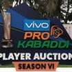 Pro Kabaddi League 2018- Full Auction Highlights