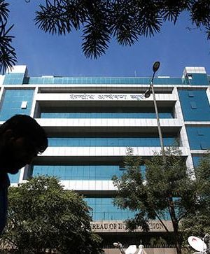 Turn into a CBI Inspector: Apply before June 4 to secure the activity