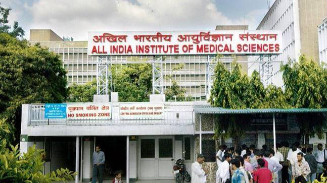 AIIMS MBBS 2018: Admit card to be discharged on May 10, exam to be hung on May 26 and 27