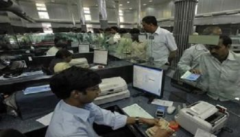 Bank Employees May Go On Two-Day Strike This Month: 10 Points