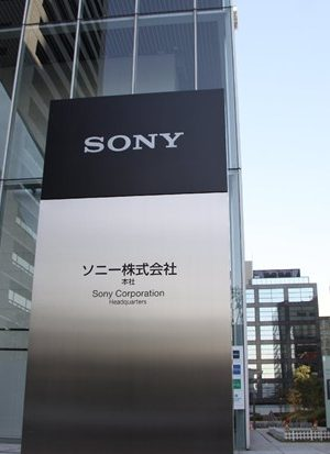 Now SONY is the world's music publisher by $2.3 billion EMI deal