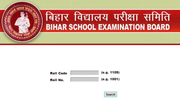 Bihar Board tenth Result: BSEB To Release Matric Result Today; Check Live Update