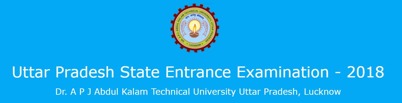 UPSEE 2018 Counselling: The Complete Details
