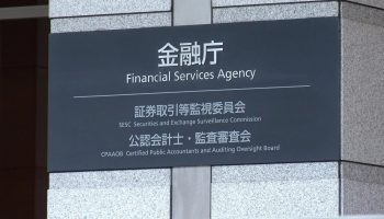 Japan's FSA May Issue First Registration Denial to Crypto Exchange