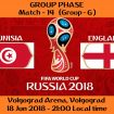 FIFA WORLD CUP 2018 MATCH - 14 - TUNISIA vs ENGLAND