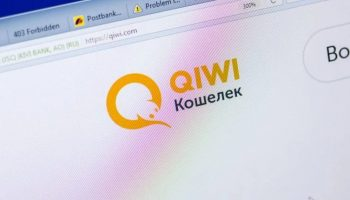 Payments Giant Qiwi Unveils Crypto Investment Bank
