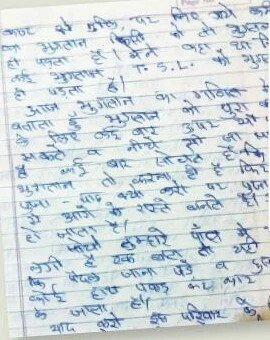 One of the notes found in the Bhatia house during probe of the Burari deaths