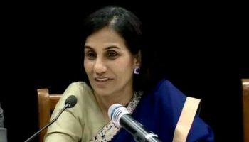 ICICI Bank's Chanda Kochhar, Axis Boss Shikha Sharma Summoned By Anti-Fraud Agency In Bank Fraud Case