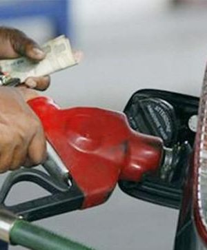 Karnataka association? Oil costs unaltered for 6 days even as unrefined petroleum advertise varies