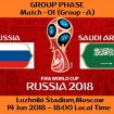 FIFA WORLD CUP 2018 MATCH - 1 - RUSSIA vs SAUDI ARABIA