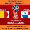 FIFA WORLD CUP 2018 MATCH - 13 - BELGIUM vs PANAMA