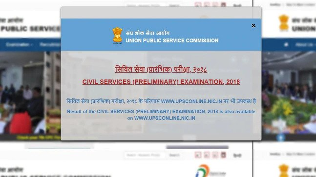 UPSC prelims result 2018 declared: Check your outcome here