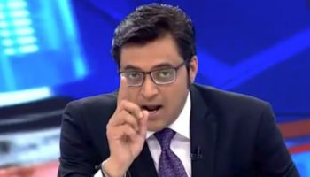 Bombay High Court suspends Firs against Arnab Goswami