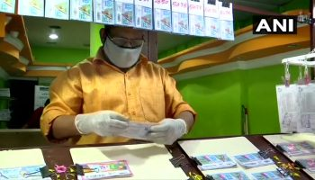 Kerala Resumes lottery tickets sale