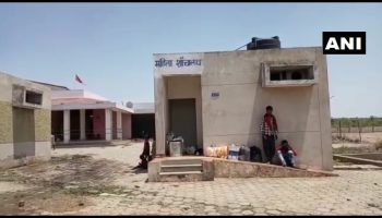 Migrants workers are staying in toilet in Shivpuri