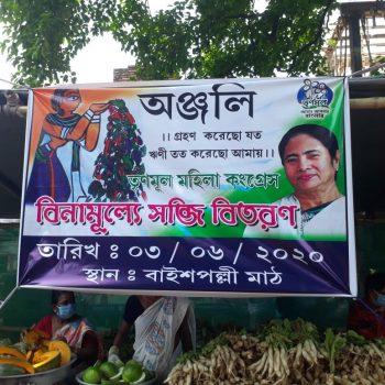 Anjali vegetables to helpless in Berhampore