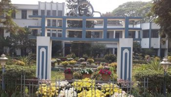 Berhampore Girls College BGC Admission Merit List 2020