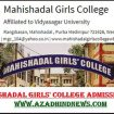 Mahishadal Girls College MGC online Admission Merit List 2020