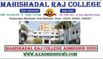 Mahishadal Raj College MRC Admission provisional Merit List 2020
