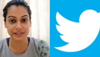 Actress Payal Rohatagi's Official Twitter Account Suspended