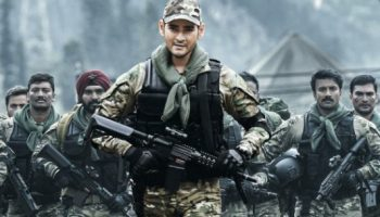 Sarileru Neekevvaru gets 17.4 TRP in its second telecast
