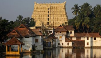 Supreme Court judgement on Sree Padmanabhaswamy Temple