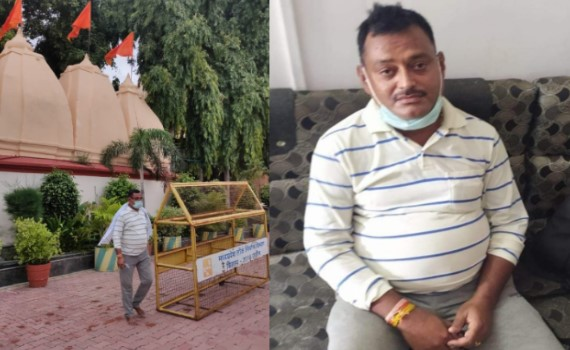 'Kanpur Encounter' mastermind Vikas Dubey arrested in Ujjain