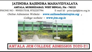 Amtala JRM College Admission provisional Merit List 2020