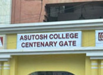 Asutosh College Online Admission Merit List 2020