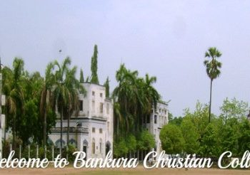 Bankura Christian College BCC UG Admission Merit List 2020