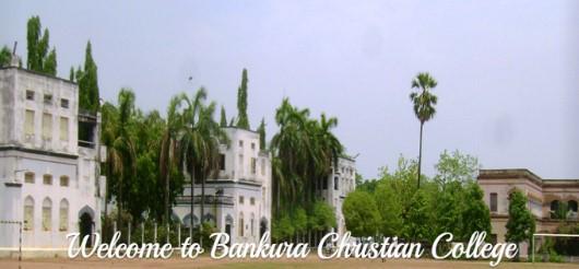 Bankura Christian College BCC UG Admission Merit List 2020