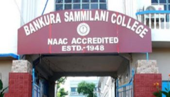 Bankura Sammilani College UG Admission merit list 2020