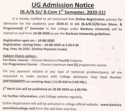 Bankura Sammilani College UG Admission merit list 2020