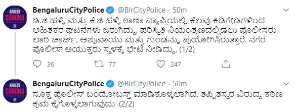 Bengaluru Communal violence over social media post on prophet