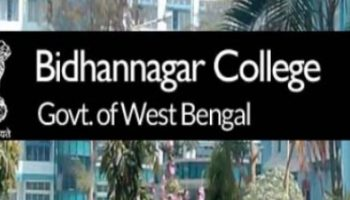 Bidhannagar College UG Admission Merit List 2020