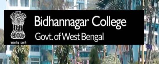 Bidhannagar College UG Admission Merit List 2020